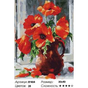Сложность и количество цветов Маки Алмазная мозаика вышивка на подрамнике EF404
