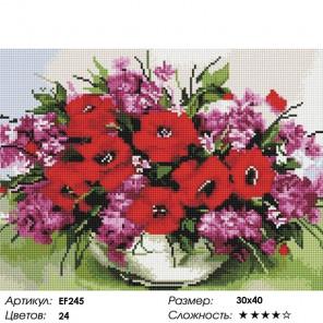 Сложность и количество цветов Цвета лета Алмазная мозаика вышивка на подрамнике EF245