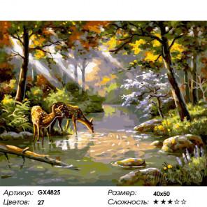 Сложность и количество цветов Олени на водопое Раскраска картина по номерам на холсте GX4825
