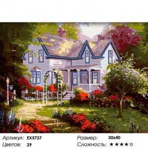 Сложность и количество цветов Усадьба весной Раскраска картина по номерам на холсте EX5737