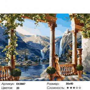 Сложность и количество цветов Девушка у водопада Раскраска картина по номерам на холсте EX5887