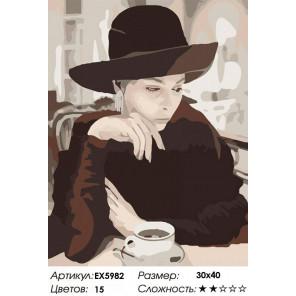 Сложность и количество цветов За чашкой кофе Раскраска картина по номерам на холсте EX5982