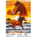 Сложность и количество цветов Лошади Раскраска картина по номерам на холсте EX6095
