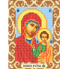 Богородица Казанская Ткань для вышивания с нанесенным рисунком Божья коровка 0069