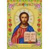 Господь Вседержитель Ткань с нанесенным рисунком для вышивки бисером Конек 9262