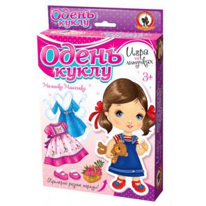 Малышка Машенька Игра одень куклу (на липучках) 3174