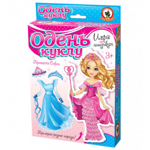 Принцесса София Игра одень куклу (на липучках) 3175