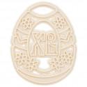 Пасхальное яйцо Форма для печенья и пряников В36