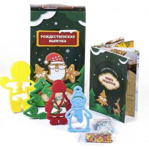 Рождественская выпечка Подарочный набор для создания печенья и пряников ПН02