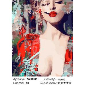 Сложность и количество цветов Одинокая женщина Раскраска картина по номерам на холсте GX31595