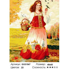 Сложность и количество цветов Русская девица-красавица Раскраска картина по номерам на холсте GX31567