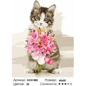 Сложность и количество цветов Котёнок и лилии Раскраска картина по номерам на холсте GX31482