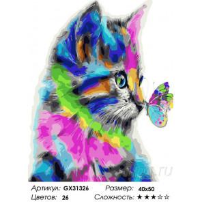Сложность и количество цветов Цветная бабочка и котенок Раскраска картина по номерам на холсте GX31326