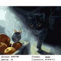 Охота на грызуна Раскраска картина по номерам на холсте