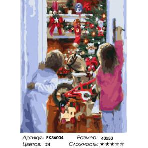 Сложность и количество цветов В ожидании Раскраска картина по номерам на холсте PK36004