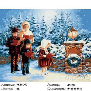 Сложность и количество цветов Рождественский хор Раскраска картина по номерам на холсте PK16040