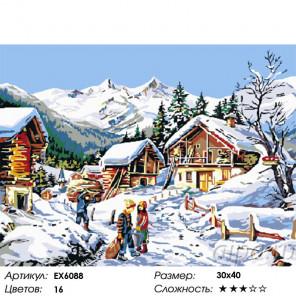 Сложность и количество цветов Зимние каникулы Раскраска картина по номерам на холсте EX6088