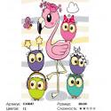 Фламинго с друзьями Раскраска картина по номерам на холсте