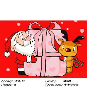 Сложность и количество цветов Новогодний подарок Раскраска картина по номерам на холсте CX3102