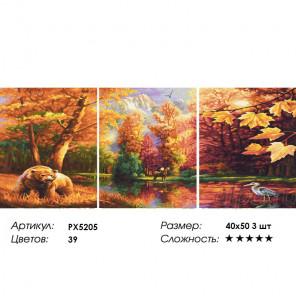 Сложность и количество цветов Медведь и цапля Триптих Раскраска картина по номерам на холсте PX5205