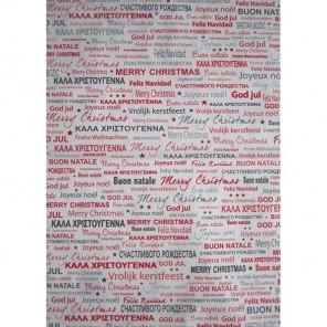 Счастливого Рождества! Бумага для декопатча Decopatch