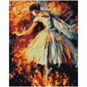 Балерина Раскраска картина по номерам на холсте