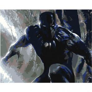 Чёрная Пантера 2 Раскраска картина по номерам на холсте