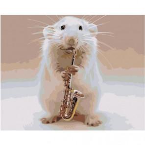 Мышонок саксофонист Раскраска картина по номерам на холсте