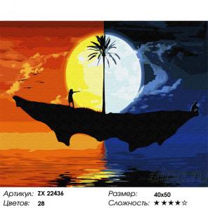 Сложность и количество цветов День ночь Раскраска картина по номерам на холсте ZX 22436