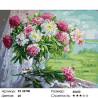 Пионы и хризантемы Раскраска картина по номерам на холсте