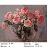 Розы в стеклянной вазе Раскраска картина по номерам на холсте