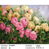Розово-желтый куст Раскраска картина по номерам на холсте