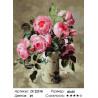 Пионы в вазе Раскраска картина по номерам на холсте