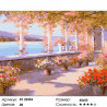 Цветущая терраса Раскраска картина по номерам на холсте