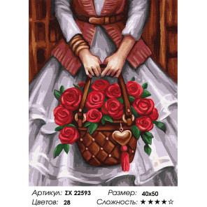 Сложность и количество цветов Цветочница Раскраска картина по номерам на холсте ZX 22593