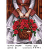 Цветочница Раскраска картина по номерам на холсте