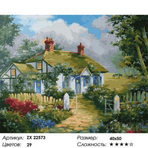 Сложность и количество цветов Домик в деревне Раскраска картина по номерам на холсте ZX 22573