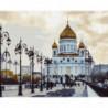 Храм. Москва Раскраска картина по номерам на холсте