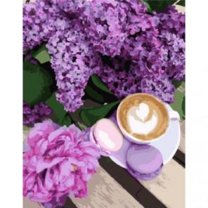 Чашечка кофе в сиреневом саду Раскраска картина по номерам на холсте