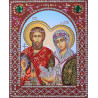 Пётр и Феврония Муромские Алмазная картина фигурными стразами
