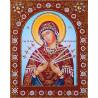 Пресвятая Богородица Семистрельная Алмазная картина фигурными стразами