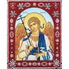 Святой Ангел Хранитель Алмазная картина фигурными стразами