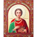 Святой Великомученик Целитель Пантелеймон Алмазная картина фигурными стразами IF013