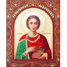 Святой Великомученик Целитель Пантелеймон Алмазная картина фигурными стразами