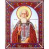 Святой преподобный Сергий Радонежский Алмазная картина фигурными стразами