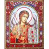 Святой Архангел Михаил Алмазная картина фигурными стразами
