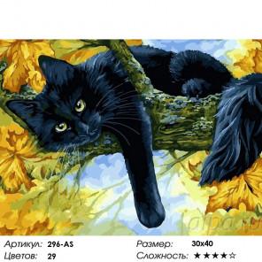 Сложность и количество цветов Осенний кот Раскраска картина по номерам на холсте Белоснежка 296-AS