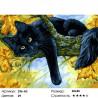 Осенний кот Раскраска картина по номерам на холсте Белоснежка