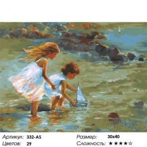 Сложность и количество цветов Кораблик Раскраска картина по номерам на холсте Белоснежка 332-AS