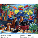 Сложность и количество цветов Коты и рыбки Раскраска картина по номерам на холсте Белоснежка 231-AB